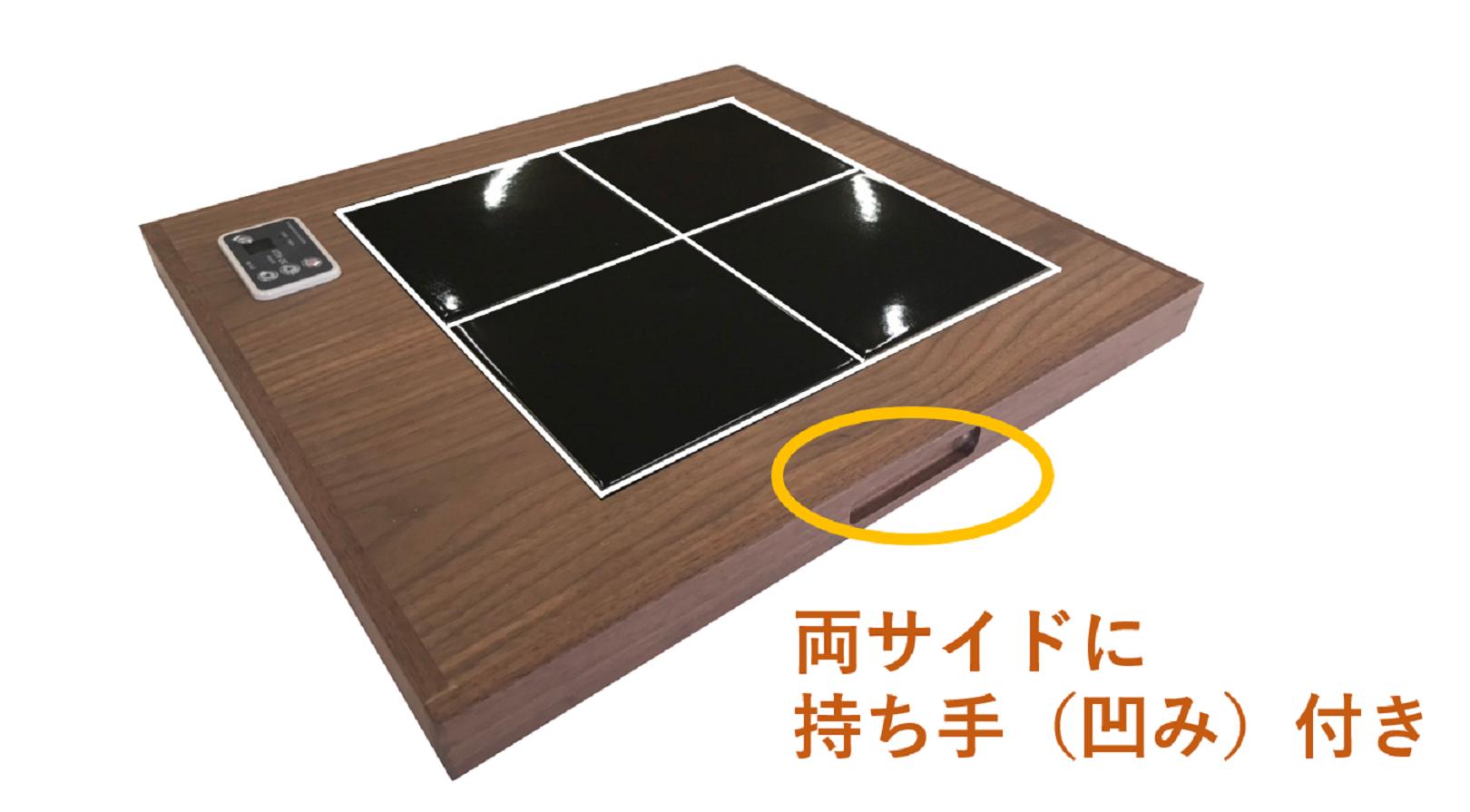 mini        タイル陶板浴